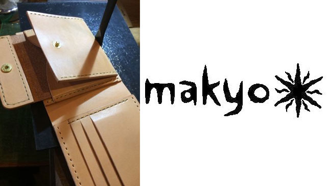 makyo