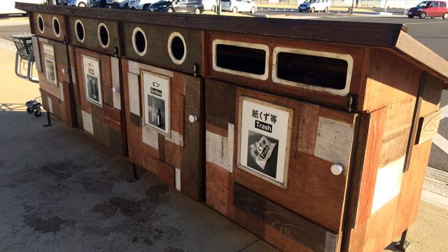 益子道の駅ゴミ箱